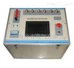 泸州特价供应HN330C全自动热继电器测试仪