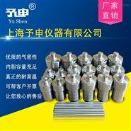 KH-50ml水熱合成反應釜