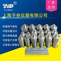 上海生产KH-25ml水热合成反应釜