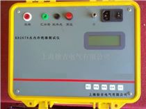 KD2678水内冷绝缘测试仪
