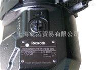 A10V0100DR/31R-PPC12REXROTH油泵图片,力士乐油泵中文样本