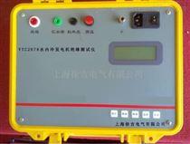 YTC2678水内冷发电机绝缘测试仪