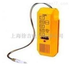 武汉特价供应HN5505气体定性检漏仪