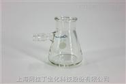 F4552芯硅谷 微量抽濾瓶,高硼硅,25ml-50ml