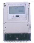低价销售过压保护电表