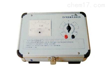 多量程保护电路的便携式整流仪表,该表共有十八个量程,能分别测量电压