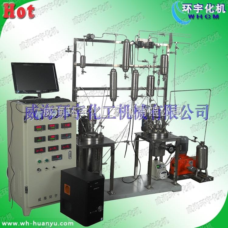 实验室反应系统装置