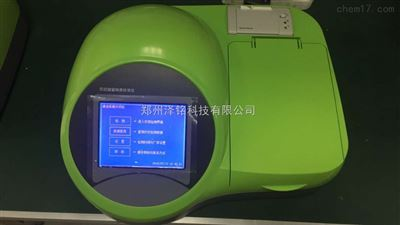 ZMYQ5.7英寸液晶触摸屏16通道农药残留快速测试仪