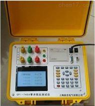 GPI-745A零序阻抗测试仪