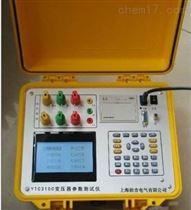 YTC3100变压器参数测试仪
