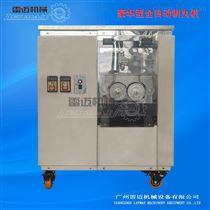 ZW90S专业批发中药自动制丸机