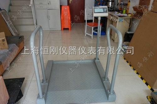 医院透析座椅秤,透析公用座椅电子秤