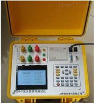 HTBS-V变压器损耗测试仪