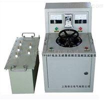 TPSBF电压互感器倍频交流耐压试验仪