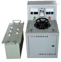 SSF 三倍频电源发生器