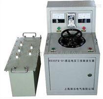 HSXSFQ-81感应电压三倍频发生器