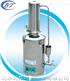 DZ20C不锈钢双重电热蒸馏水器使用