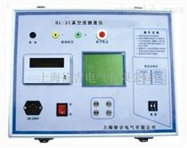 HL-2C真空度测量仪