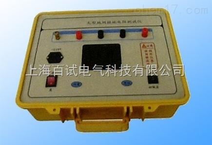 BSDW-III型 高精度大型地网接地电阻测试仪