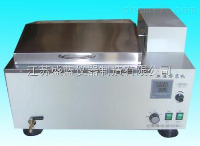 SLRJ-8血液溶浆机