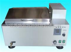 SLRJ-4血液溶浆机