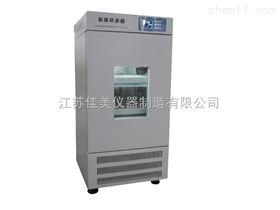 ZHP-250E恒温培养箱