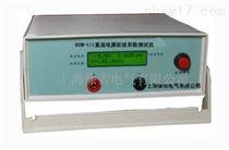 DCW-III直流电源纹波系数测试仪