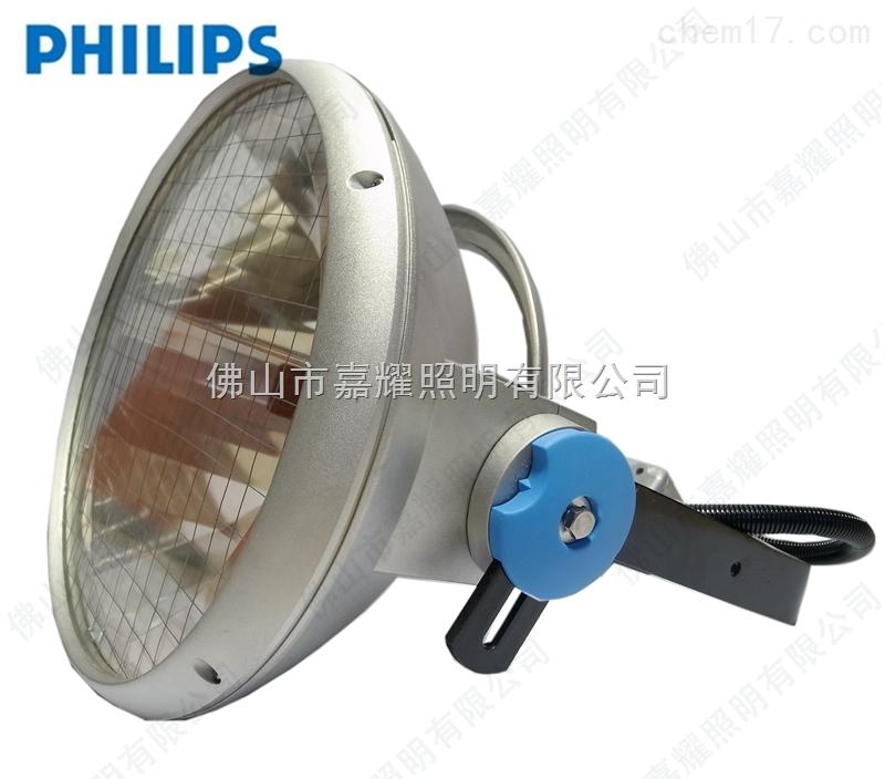飛利浦體育館燈具MVF403