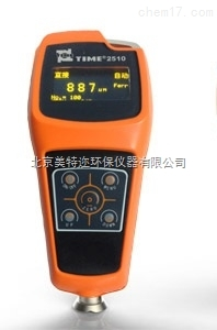 TIME2510覆层测厚仪 一体式镀锌层测厚仪厂家