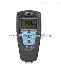 TT210磁性涡流两用涂层测厚仪 涂层测厚仪厂家
