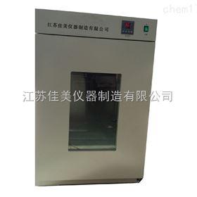 DNP-9272电热恒温培养箱