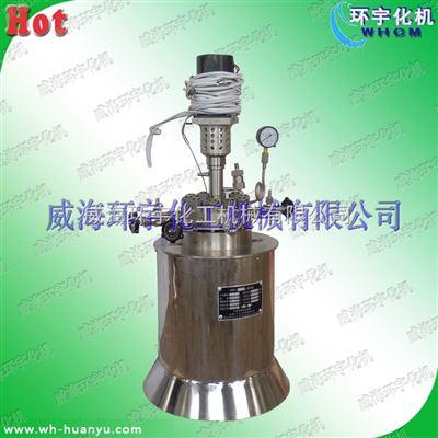 GSH-2L/12.5MPa蒙乃尔合金反应釜