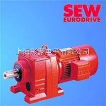 SEW减速机特价供应