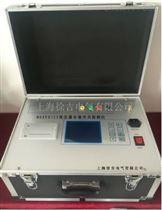 HSXYZ-II变压器有载开关检测仪