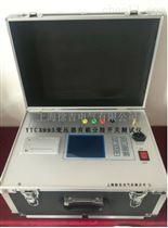 YTC3993 变压器有载分接开关测试仪