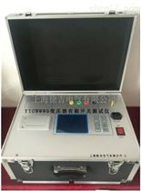 YTC3995 变压器有载开关测试仪