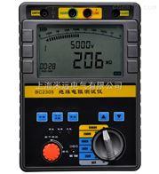 KD2675D 指针式绝缘电阻表 兆欧表 高阻计 KD2675DH1