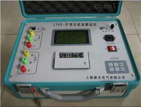 LYBZ-Ⅳ变比组别测试仪