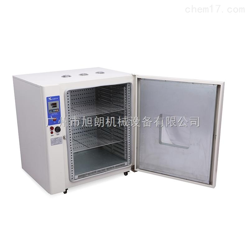 智能数显电热鼓风干燥箱,多功能烤箱,不锈钢五谷杂粮烤箱,烤箱厂家