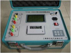 TC46-SBZC变比组别测试仪