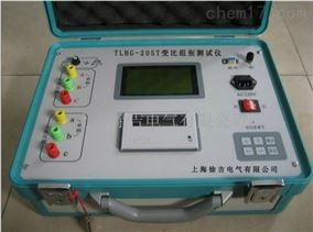 TLHG-205T变比组别测试仪