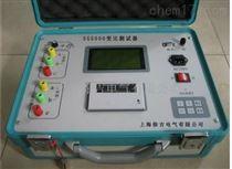 SG5000变比测试器