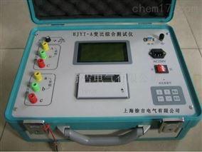 HJYT-A变比综合测试仪