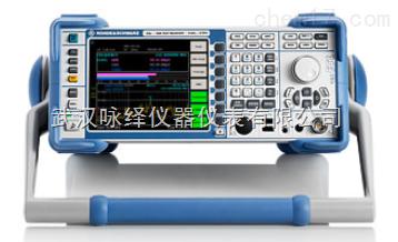 台式预认证级EMI接收机