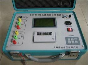 ED0203变压器变比自动测试仪
