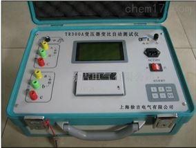 TR300A变压器变比自动测试仪