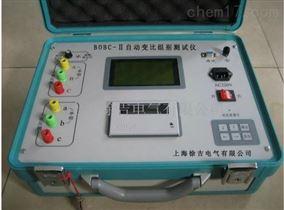 BOBC-Ⅱ自动变比测试仪