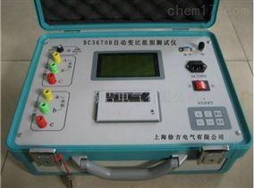 BC3670B自动变比组别测试仪