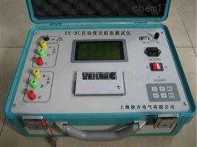 XJ-BC自动变比组别测试仪