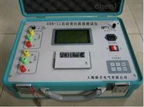 GDB-II自动变比组别测试仪